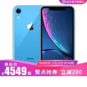 整点抢券 Apple 苹果 iPhone XR 全网通手机 64G 拼多多优惠券折后¥4549包邮 128G折后¥4899包邮