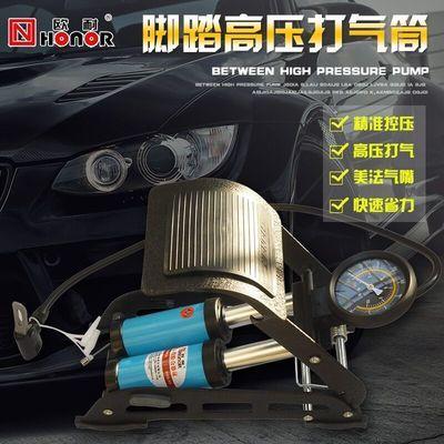 汽车用脚踏式充气泵电瓶车自行车摩托车多功能打气筒高压打气机泵