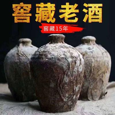 15年窖藏老酒 贵州白酒53度酱香型原浆坤沙纯粮食酒水整箱特价6瓶