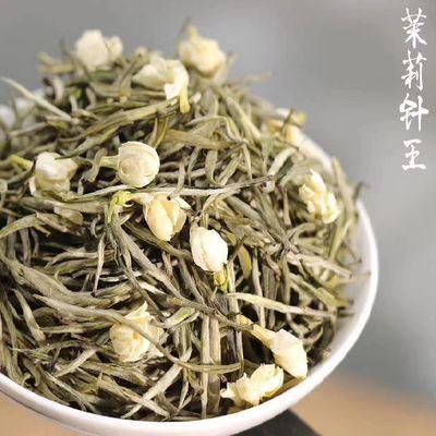茉莉花茶兰雪针王2020新茶茉莉浓香型茶叶250g散装  礼盒装