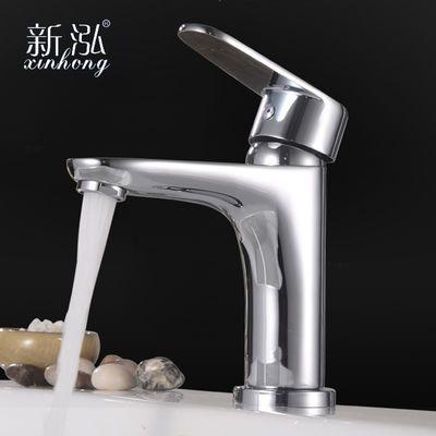 全铜洗脸盆水龙头冷热面盆台盆浴室卫生间洗手盆混水阀单孔台上盆