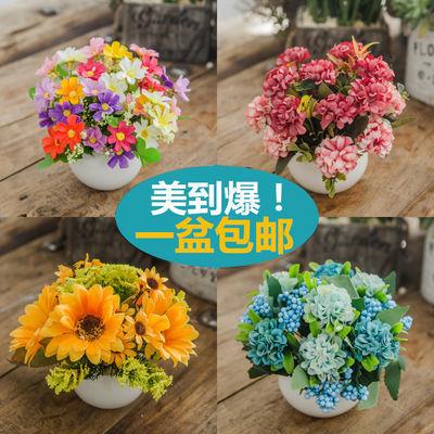 迷你花盆假花仿真花艺套装饰品客厅家居摆件塑料花盆栽绿植物摆设