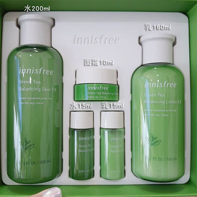 韩国Innisfree悦诗风吟绿茶套盒绿茶水乳液面霜洗面奶护肤品套装