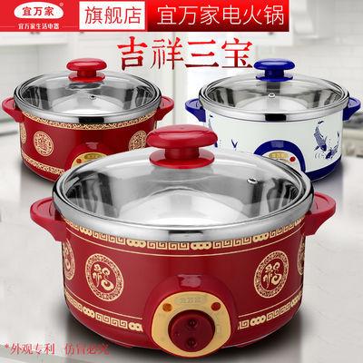 宜万家电火锅锅家用电热锅多功能煮面锅分体式大容量电煮锅可批发