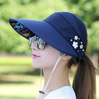 帽子女夏天休闲百搭出游防紫外线韩版夏季可折叠防晒太阳帽遮阳帽
