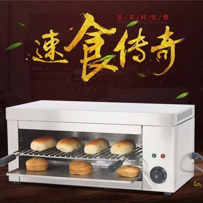 商用烤鸡翅无烟电面火炉升降式挂壁式晒炉电烤箱936烧烤箱烤