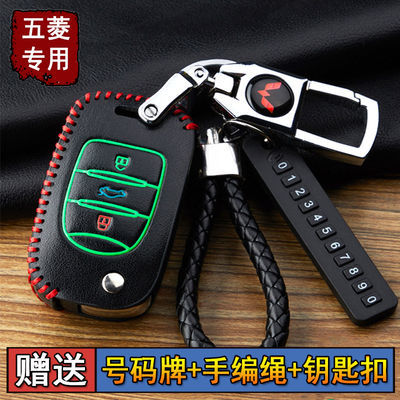 五菱宏光专用钥匙包套锁扣 新款宏光S S1 S3汽车遥控保护壳
