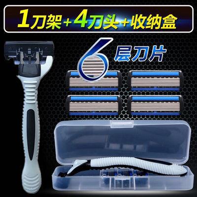 六层手动刮胡刀男士剃须刀片胡须刀胡子刀老式刮胡子刀6层刀片