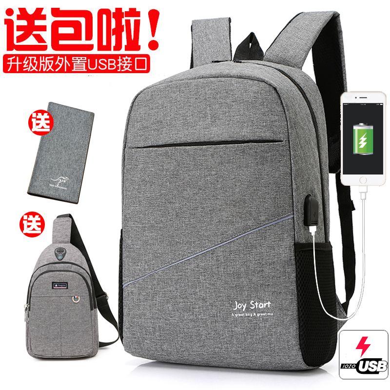 c66a56b69239 Buy Korean edition men's backpack business trip 15.6 inch Laptop ...