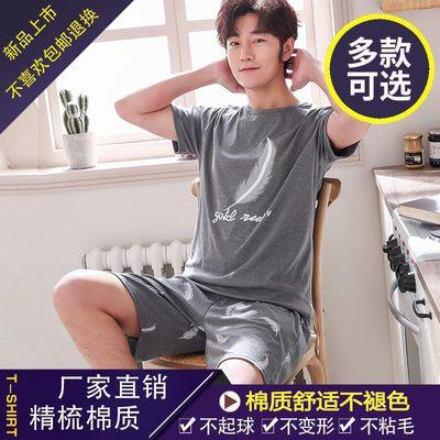 男士睡衣夏季短袖短裤棉质青少年简约男夏背心大码中年家居服套装