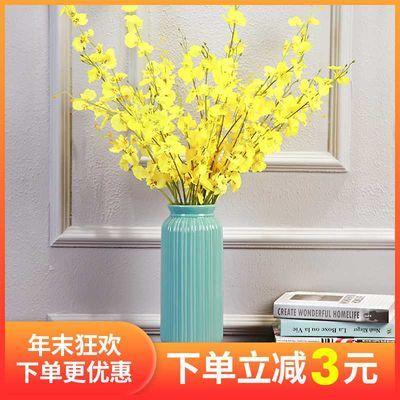 单支向日葵餐桌假花摆件仿真花装饰跳舞兰雏菊小把束布花塑料花