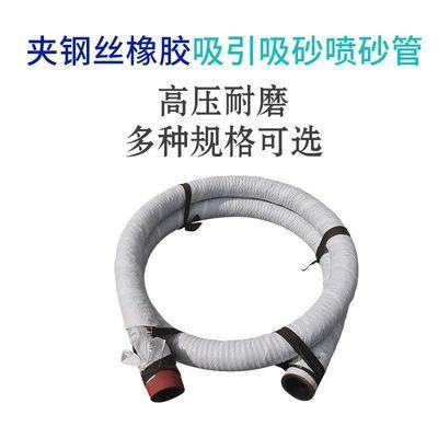 3寸4寸6寸8寸10寸钢丝黑胶管250mm吸水钢丝管水泵抽水橡胶波纹管