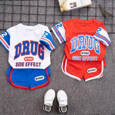 小男孩夏装新款儿童夏季短袖套装女宝宝两件套婴幼儿衣服0-5岁T恤
