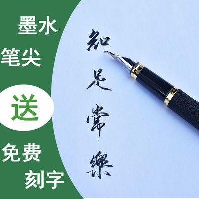 永生美工笔钢笔弯头弯尖学生成人练字办公礼盒装金属书法刻字LOGO