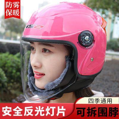 电动车头盔男女士冬季骑行保暖防雾电瓶车安全帽半盔四季通用反光