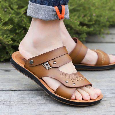 牛筋底耐磨皮凉鞋夏季男士拖鞋男防滑开车沙滩鞋韩版人字凉拖鞋男