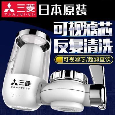买一送一净水器家用厨房水龙头过滤器直饮滤水器自来水净化器,免费领取3元拼多多优惠券