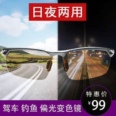 智能变色日夜两用眼镜男女开车偏光太阳镜钓鱼墨镜防远光灯夜视镜