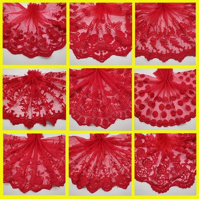 (买2送1)30CM宽 红色时尚网纱刺绣蕾丝花边服装diy辅料装饰窗帘边