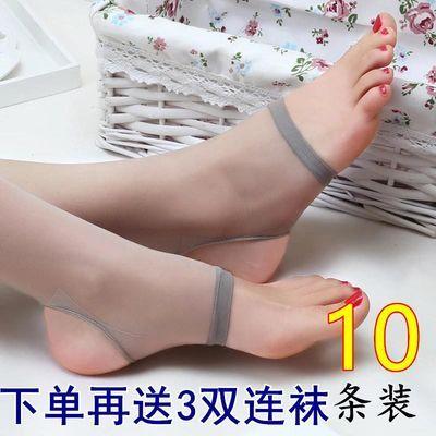 10双免邮漏趾T档踩脚丝袜超薄款露趾袜防勾丝女鱼嘴脚面透明长袜