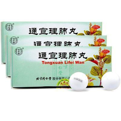 解表散寒,宣肺止嗽。用于风寒感冒所致的咳嗽,发热恶寒,鼻塞流涕,头痛无汗,肢体酸痛。