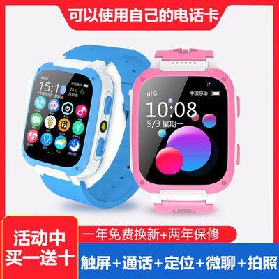 天才儿童电话手表插卡微聊智能手表拍照防水定位触屏