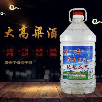 【买一送十】闷倒驴白酒 5L纯粮食 高度原浆桶装酒 清香型泡药酒