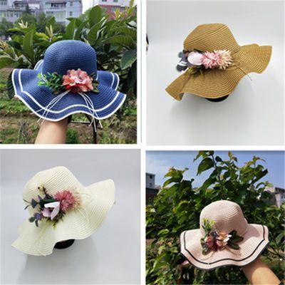 韩国大沿檐防晒遮阳草帽太阳帽子女夏天韩版花朵波浪边沙滩帽出游
