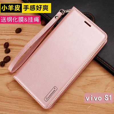 vivoS1手机壳S1pro翻盖式保护套v1832A皮套31防摔T全包s1 pro真皮