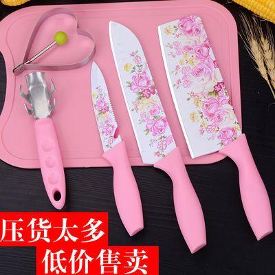 菜刀家用厨房仿陶瓷切片刀切肉刀菜板锋利不锈钢刀具套装