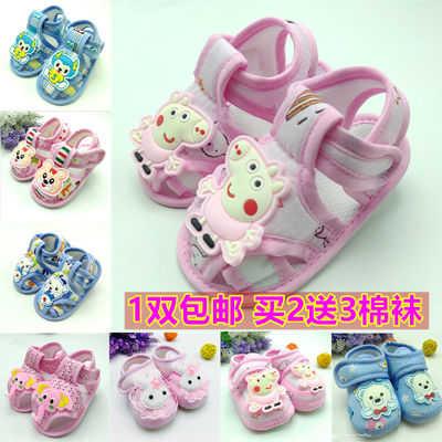 【软底】0-1岁婴儿凉鞋夏季男女宝宝学步鞋6-12个月布鞋新生儿鞋
