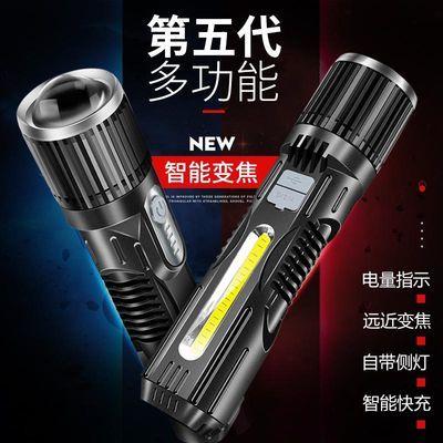 Warsun迷你强光手电筒可充电超亮多功能家用小远射户外防水