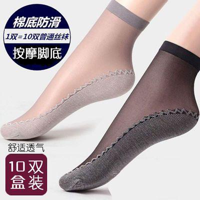 【高品质】棉加底肤色黑色吸汗丝袜薄款短加大男女耐穿丝袜女