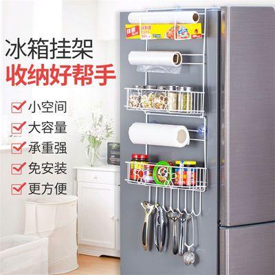 多功能冰箱架挂架侧壁挂架厨房调味瓶置物架调味收纳架纸巾架挂钩
