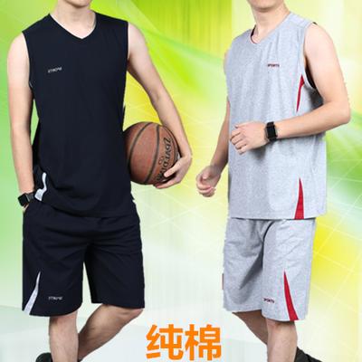 篮球服套装男夏季速干球衣新款男士比赛队服纯棉运动健身跑步服