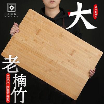 菜板实木家用抗菌竹粘板水果厨房防霉长方形小砧板切菜板案板加厚