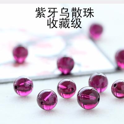 水晶饰品 DIY天然7A紫牙乌收藏级石榴石散珠半成品串珠厂家批发