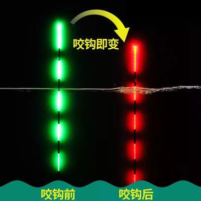 咬钩变色感应电子漂超亮夜光漂水无影电子浮漂夜钓鱼漂浮标渔具