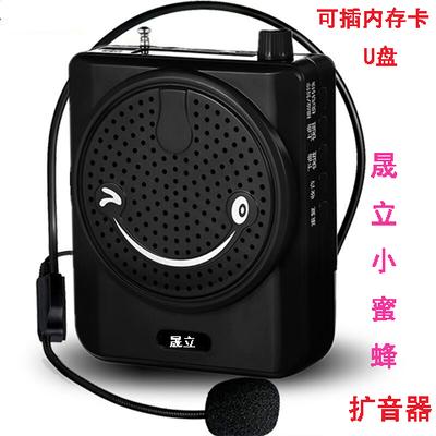 万利达T91小蜜蜂扩音器教师导游喇叭专用便携式迷你插卡小音箱