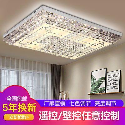 LED水晶灯客厅灯长方形吸顶灯大气现代简约风格遥控家用灯具包邮