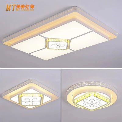 LED吸顶灯客厅灯卧室灯房间灯具长方形简约大气套餐组合2020新款