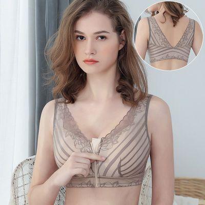 前扣拉链内衣女无钢圈文胸收副乳聚拢防下垂性感美背上托胸罩薄款