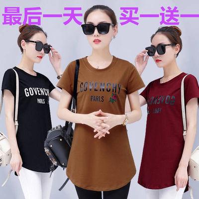 加肥加大码女装夏季韩版宽松百搭休闲时尚运动上衣中长款短袖t恤
