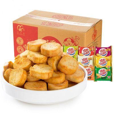 米多奇烤香馍片小馍丁整箱批发饼干小零食 休闲馒头干代餐食品