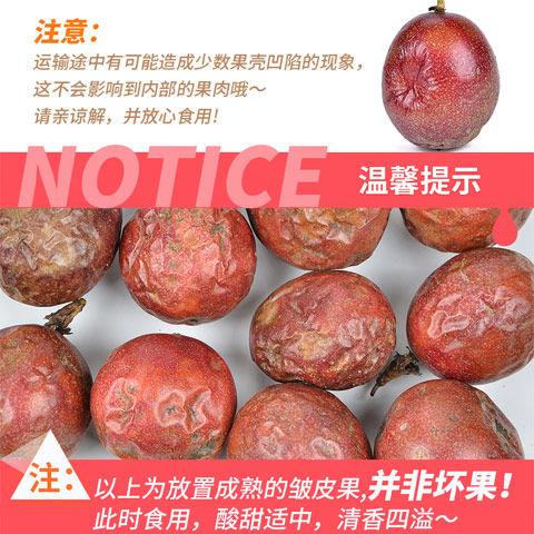 广西百香果5斤装现摘新鲜水果包邮西番莲精选酸甜多汁大果鸡蛋果_7
