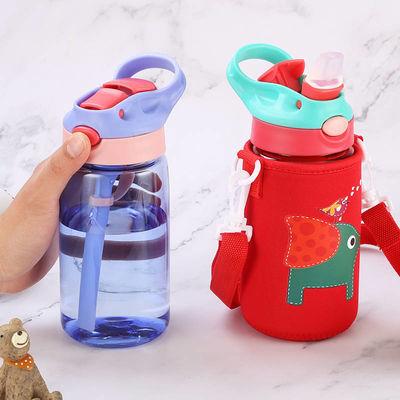 儿童吸管水杯男女小学生韩版塑料防摔便携式可爱杯子简约运动水壶