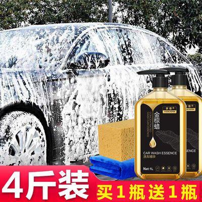 带蜡洗车液水蜡汽车强力去污上光专用洗车泡沫清洁套装【3月18日发完】