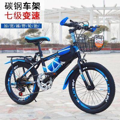 成人自行车儿童山地车学生男女孩式赛车单车26寸24寸22寸20寸18寸