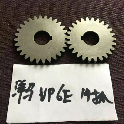 洋马插秧机配件VP6D 6E改装横向取苗14下齿轮14抓包邮