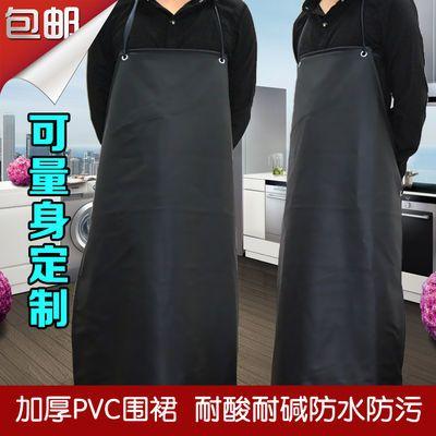 工业防护围裙耐油橡胶防水防油围裙劳保罩衣 耐酸碱围裙厨房包邮